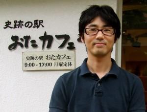 現場マネージャーの本橋さん