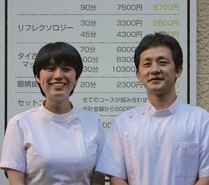 代表の浜田尚加(はまだ なおか)さん(左)とご主人の崔(さい)さん(右)