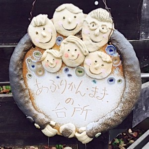 入口で迎えてくれるのは可愛い陶器の手作り看板